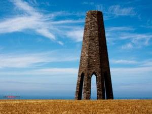 Daymark Tower