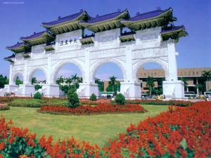 Chiang Kai-shek Memorial Gate (Taipei, Taiwan)