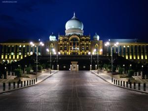 Office of the Prime Minister Putrajaya (Kuala Lumpur, Malaysia)