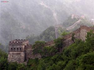 Part of the Great Wall of China