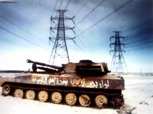 Tank with arabic graffitis