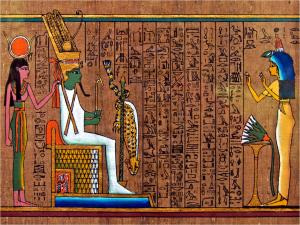 Hieroglyphic of the Ancient Egypt