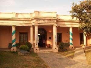 Facade of the Archives and Historical Museum of San Fernando del Valle de Catamarca (Argentina)