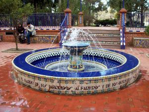 Water fountain on the Paseo Andaluz, in the Rose Garden, Buenos Aires