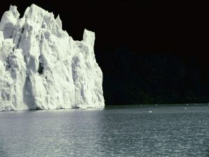 Upsala Glacier (Argentina)