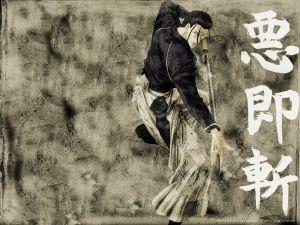 Hajime Saito (Rurouni Kenshin)