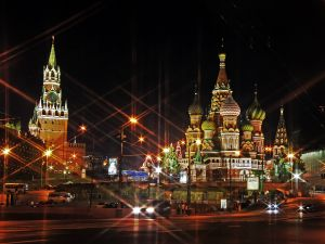 Lights in the night of Moscow