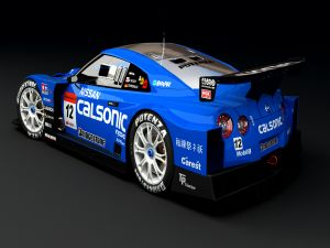 Nissan Skyline prepared for the rally