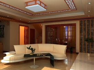 An elegant room