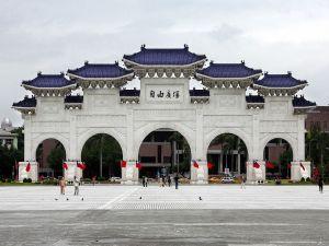 Gateway to Chiang Kai-shek, Taipei, Taiwan