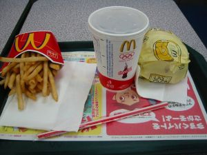 Menu McDonalds in Japan