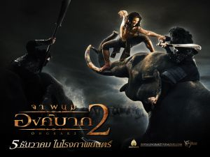 Ong-Bak 2, directed and starring by Tony Jaa