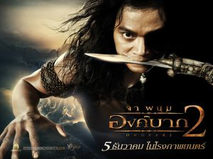 Ong-Bak 2, martial arts film