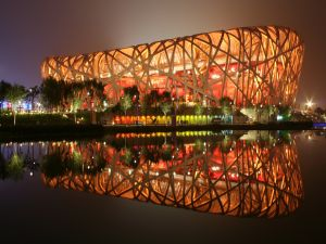 Beijing National Stadium lit up at night