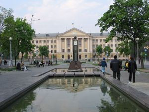 Building with flag of Ukraine
