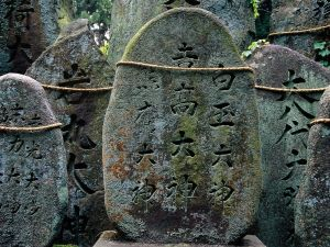 Big stones with characters in Japanese