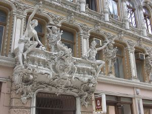 Statues on the facade of a building