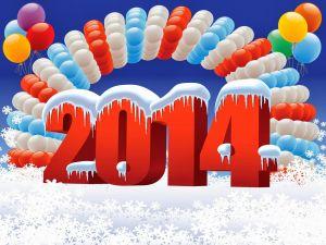 2014 frozen
