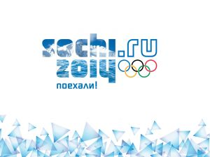 Wallpapers of the Olympic Games